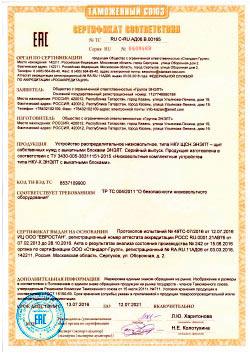 Сертификат НКУ выкатные решения