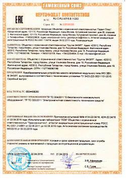 Сертификат НКУ ЗВУ